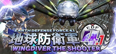 EARTH DEFENSE FORCE 4.1 Wingdiver The Shooter-CODEX