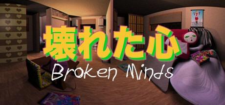 Broken Minds Cold Lemon-DOGE