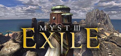 myst iv revelation download free