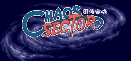 Chaos Sector -混沌宙域- Free Download