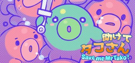 Save me Mr Tako: Tasukete Tako-San Free Download