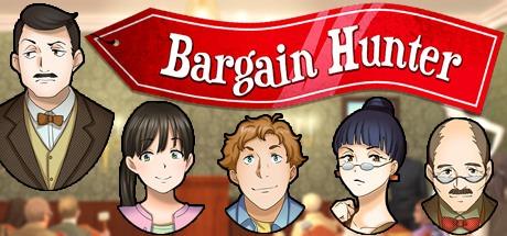 Bargain Hunter Free Download