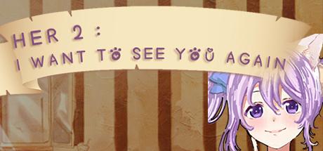 她2 : 我还想再见到你   Her2 : I Want To See You Again Free Download