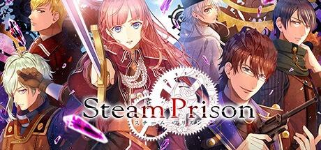 Steam Prison Free Download