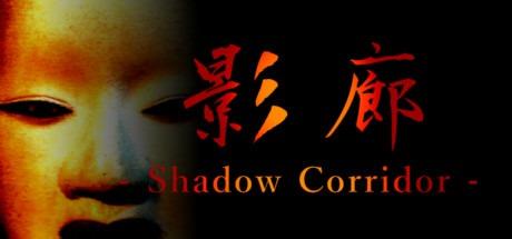 Kageroh: Shadow Corridor Free Download