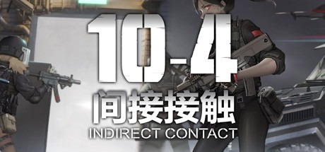 10-4 Indirect Contact Free Download