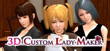 3D Custom Lady Maker Free Download