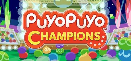 Puyo Puyo Champions / ぷよぷよ eスポーツ Free Download