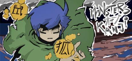 Monsters of Kanji Free Download