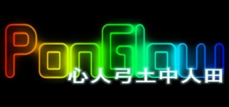 PonGlow Free Download