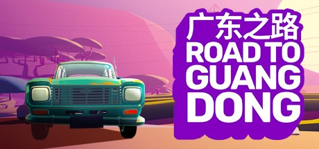 Road to Guangdong - Road Trip Car Driving Simulator Story-Based Indie Game (公路旅行驾驶游戏) Free Download