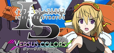 IS -Infinite Stratos- Versus Colors Free Download