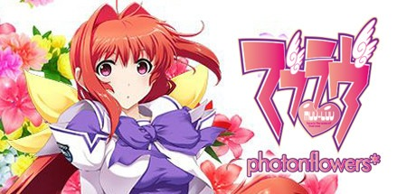 Muv-Luv photonflowers* Free Download