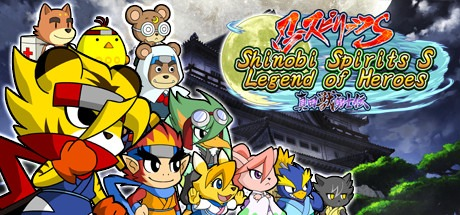 Shinobi Spirits S Legend of Heroes/忍スピリッツS 真田獣勇士伝 Free Download