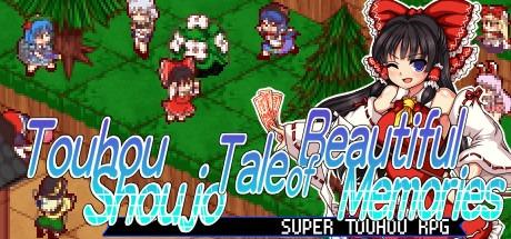 Touhou Shoujo Tale of Beautiful Memories / 東方少女綺想譚 Free Download