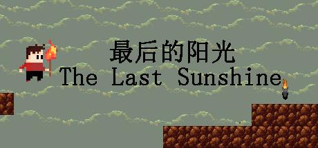 最后的阳光 The Last Sunshine Free Download