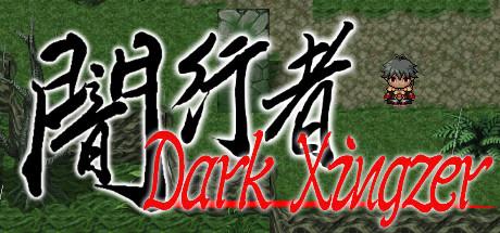 闇行者 Dark Xingzer Free Download