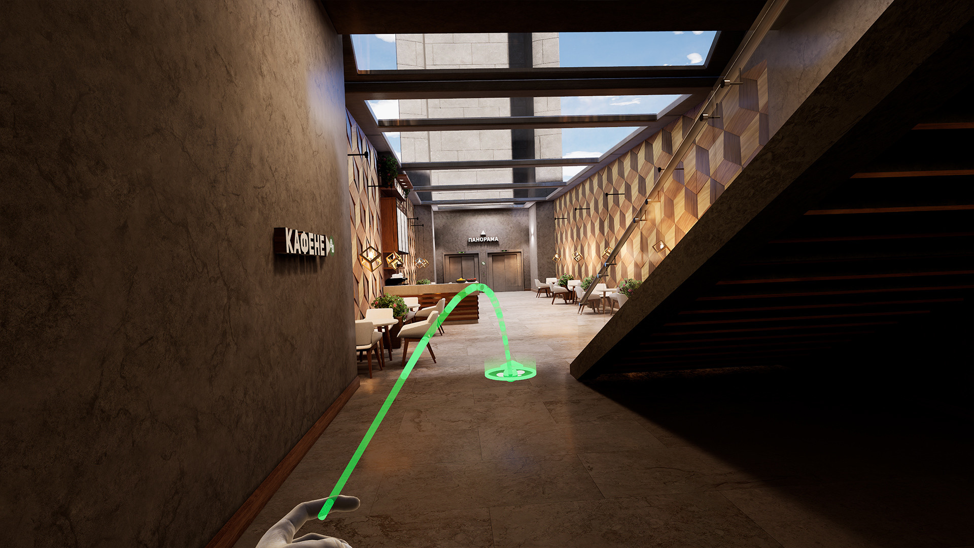 Buzludzha VR Free Download