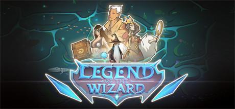 巫师超凡者 Legend of the wizard Free Download