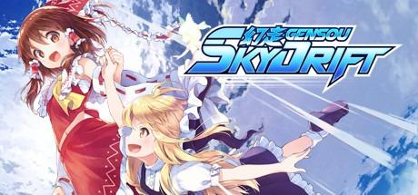 GENSOU Skydrift Free Download