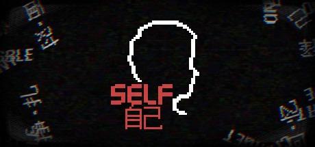 SELF Free Download