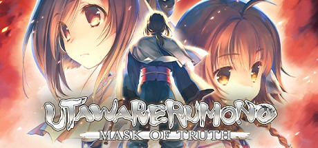 Utawarerumono: Mask of Truth Free Download