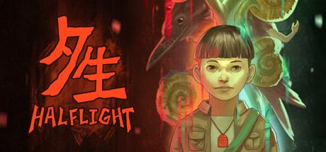 夕生 Halflight Free Download