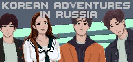 Korean Adventures in Russia Free Download