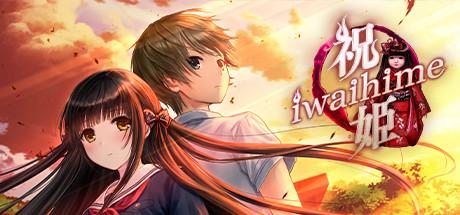 Iwaihime Free Download