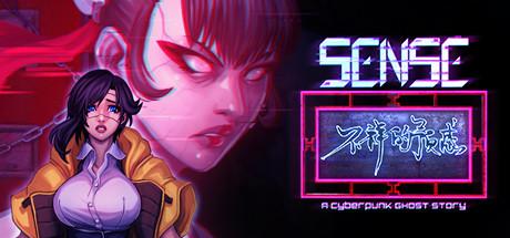 Sense - 不祥的预感: A Cyberpunk Ghost Story Free Download