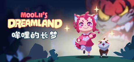 Moolii's Dreamland 哞哩的长梦 Free Download