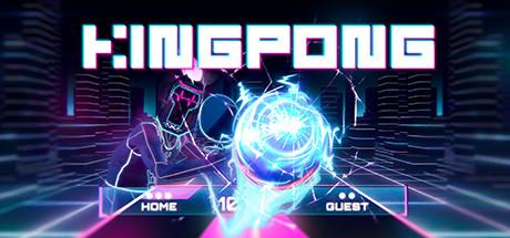 KING PONG Free Download