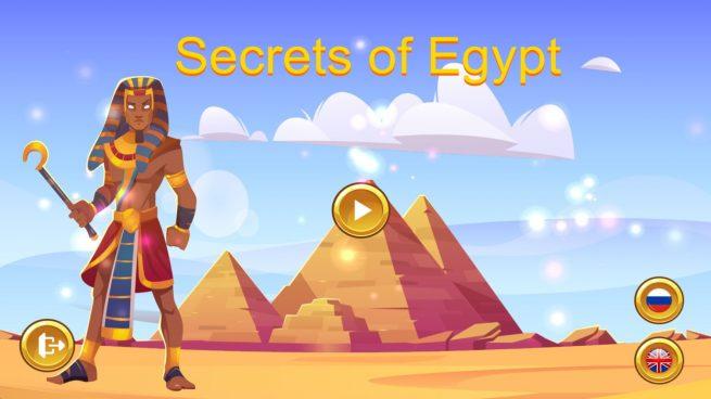 Secrets of Egypt Free Download