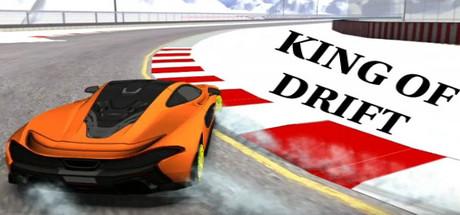 King Of Drift Free Download