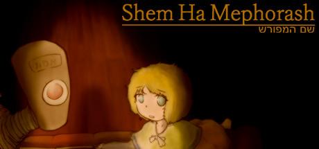 ShemHaMephorash Free Download