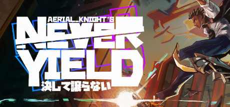Aerial_Knight's Never Yield Free Download
