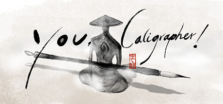You, Calligrapher Free Download