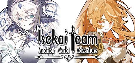 异世界攻略组 Isekai Team Free Download