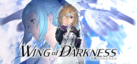 Wing of Darkness Free Download