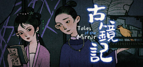 Tales of the Mirror Free Download